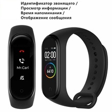 Bracelet for Xiaomi Mi Band 3 4 Sport Strap watch Silicone wrist strap For xiaomi mi band bracelet Miband