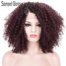 Штампованный славный кудрявый парик синтетический парик фронта шнурка Ombrm Красный парики для черных женщин натуральный волос Высокая температура волос