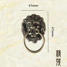 Jing mao-075 Европейский Стиль Топ высококачественное кольцо бронзовая ручка кольцо ручка ящика круглое кольцо одиночное отверстие кольцо-ручка для дверцы шкафа
