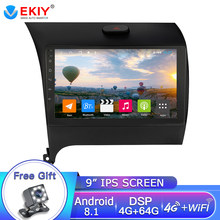 EKIY 9'' IPS 2Din Car Radio Multimedia Player Android 8.1 Car DVD For Kia CERATO K3 FORTE 2013 2014 2015 2016 Gps Navigation RDS(China)