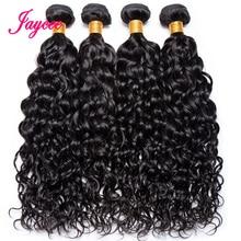 Jaycee Brazilian Water Wave 1/ 3 / 4 Bundle Deals 100% Human Hair Weave Bundle Remy Brazilian Hair Brazillian Hair Extensions