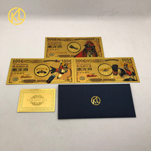Banknote Collection Yen Japanese Goldorak UFO Anime for And Gifts Robot Plastic-Cards