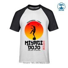 Novo japão kung fu miyagi dojo t camisas dos homens cobra kai karate miúdo camiseta judo tshirt bonsai árvore camiseta verão moda vestuário