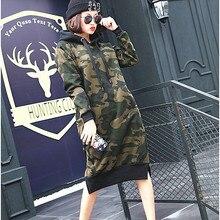 Women Camouflage Hooded Dress Autumn Street Long Hoodies Sweatshirt Female Basic Split Warm Fleece Pullvers Oversize Vestido