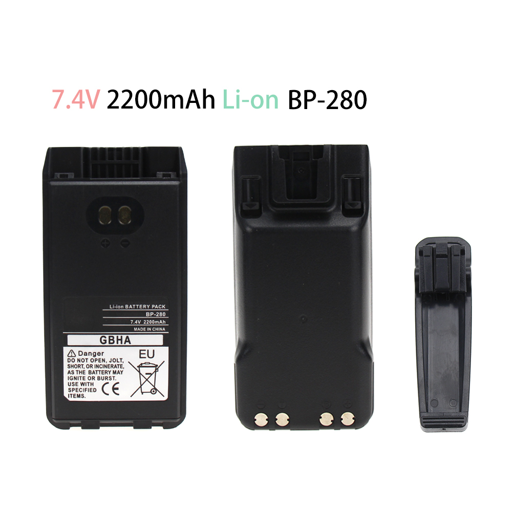Replacement Two-Way Radio Battery For ICOM BP-279, BP-280, BP-280LI (7.4V 2200mAh)