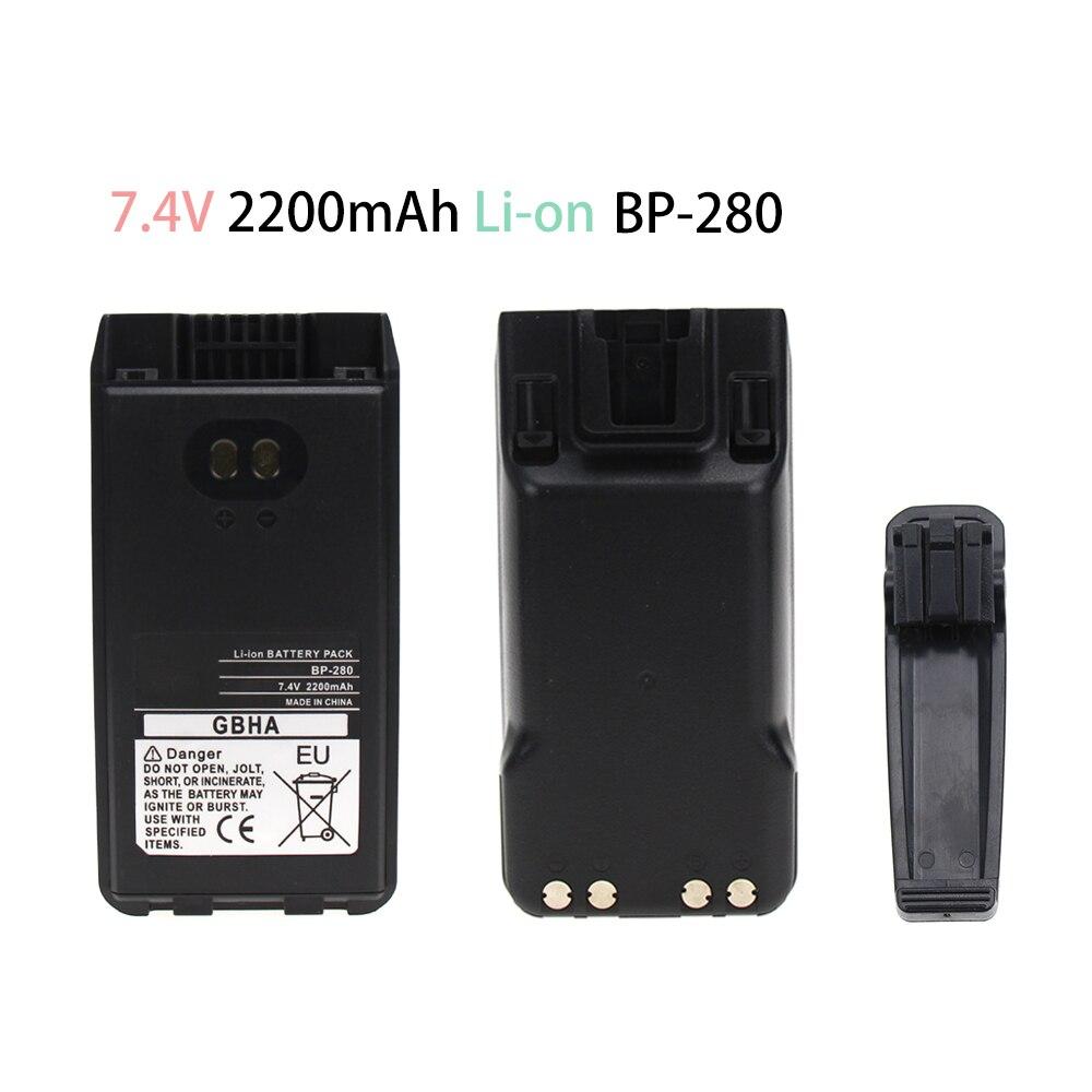 Replacement Two-Way Radio Battery For ICOM BP-279, BP-280, BP-280LI (7.4V 2200mAh)