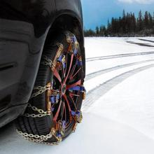 High Quality 1X Wheel Tire Anti-skid Chains For Car Wholesale Emergency SUV Truck Universal delivery Quick Winter J8N8