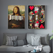 AAHH Canvas Painting Money Lisa poster Play Your Hand Pop Culture Canvas Poker Card Wall Art Picture for Home Decor