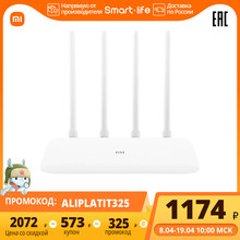 маршрутизатор роутер Xiaomi Mi Router 4A AC1200 4g модем 4 антенны управление приложением роутер 64MB 100M оптоволокно для дома