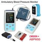 ABPM50 Digital Blood...