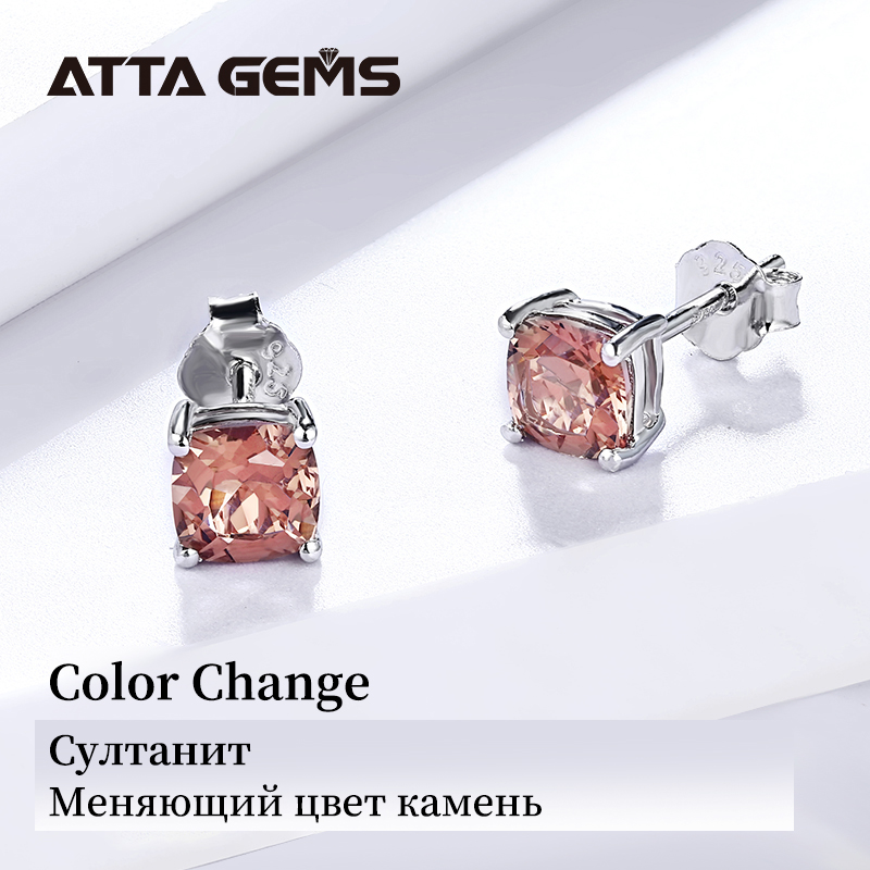 Diaspore изменение цвета Sterling Silver Stud Earrings for Women Simple Design Created Zultanite Silver Earrings Color Change(China)
