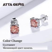 Diaspore изменение цвета Sterling Silver Stud Earrings for Women Simple Design Created Zultanite Silver Earrings Color Change