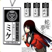 Kakegurui Jabami Yumeko Meari Saotome Ryota Suzui Серьги для женщин мужчин косплей украшения аксессуары подарок
