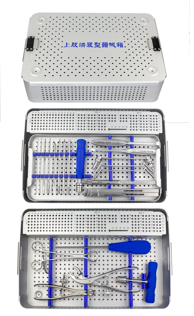 Orthopedic Device Set Box Upper Limb Quick Connect Instrument Box Orthopedic Surgical  Small Fragment Instrument Box