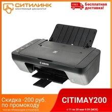 МФУ струйный CANON PIXMA MG2540S, A4, цветной, струйный, черный [0727c007]