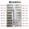 Бесплатная доставка 18 видов оправы для очков набор маленьких винтов для ноутбука миниатюрные винты для часов белый винт для крышки