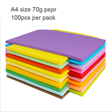 100pcs Factory direct A4 color printing paper Childrens handmade multi-function origami Pure wood pulp 70g wholesale