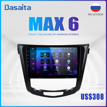 Car Multimedia Android 9.0 for Nissan X-Trail Qashqai j11 j10 Radio 2014 2015 2016 2017 2018 2019GPS Navigation 10.2 Screen image