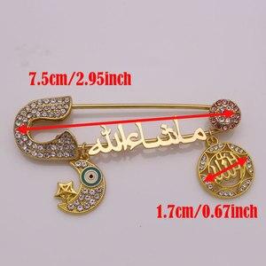 Image 2 - Musulmán mashalah en la media luna árabe amuleto estrella de la Luna, broche de Dios, pin de bebé