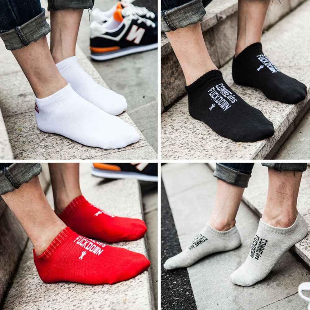 2019 ใหม่บุรุษบุรุษถุงเท้าแฟชั่นพิมพ์ตลกถุงเท้าลูกเรือจำนวนมากสั้นข้อเท้าต่ำ CUT ถุงเท้าผ้าฝ้าย