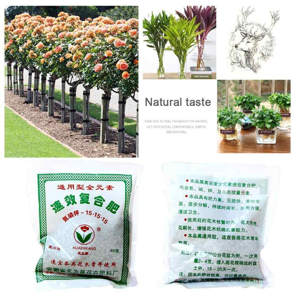 Suitable For All Kinds Of Flowers And Trees To Use - Fertilizer Compound R3X3