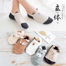cute socks funny korean style women silicone e girl ankle invisible bas cartoon kawaii no show short happy summer cotton 1 pair