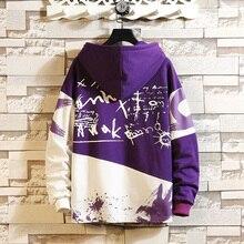 Fashion High Quality Sweatshirt Men Hip Hop Long Sleeve Pullover Hoodies 2019 AUTUMN Clothes