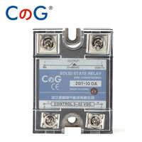Cg 10a 25a 40a da monofásico controle dc ac dissipador de calor 24-480vac a 3-32vdc SSR-10DA 25da 40da plástico capa relé de estado sólido