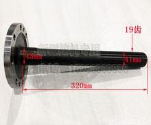 Xinhao xh65l 75 80 8 крюк для экскаватора с резиновыми колесами