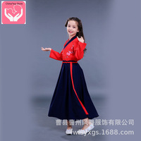 Children Chinese Clothing Skirt Girls Immortal Chinese style Improved Hanbok Small Nunnery HAN DYNASTY Element Formal Dress