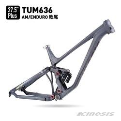 Kinesis AM ENDURO полный кадр Подвески TUM636 27,5/29 дюймов Алюминий сплав горный велосипед амортизатор для горных велосипедов 148 мм Новый