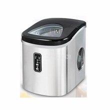HZB-12/SA машина для производства льда полностью автоматическая коммерческих молоко чай кофе магазин 15 кг/24 часа в сутки для рабочего бытового пуля круглая машина для приготовления льда