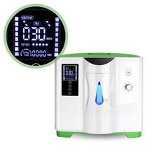 Medical 2 9L Oxygen Generator Air Concentrator Air Purifier for Home and Travel Use