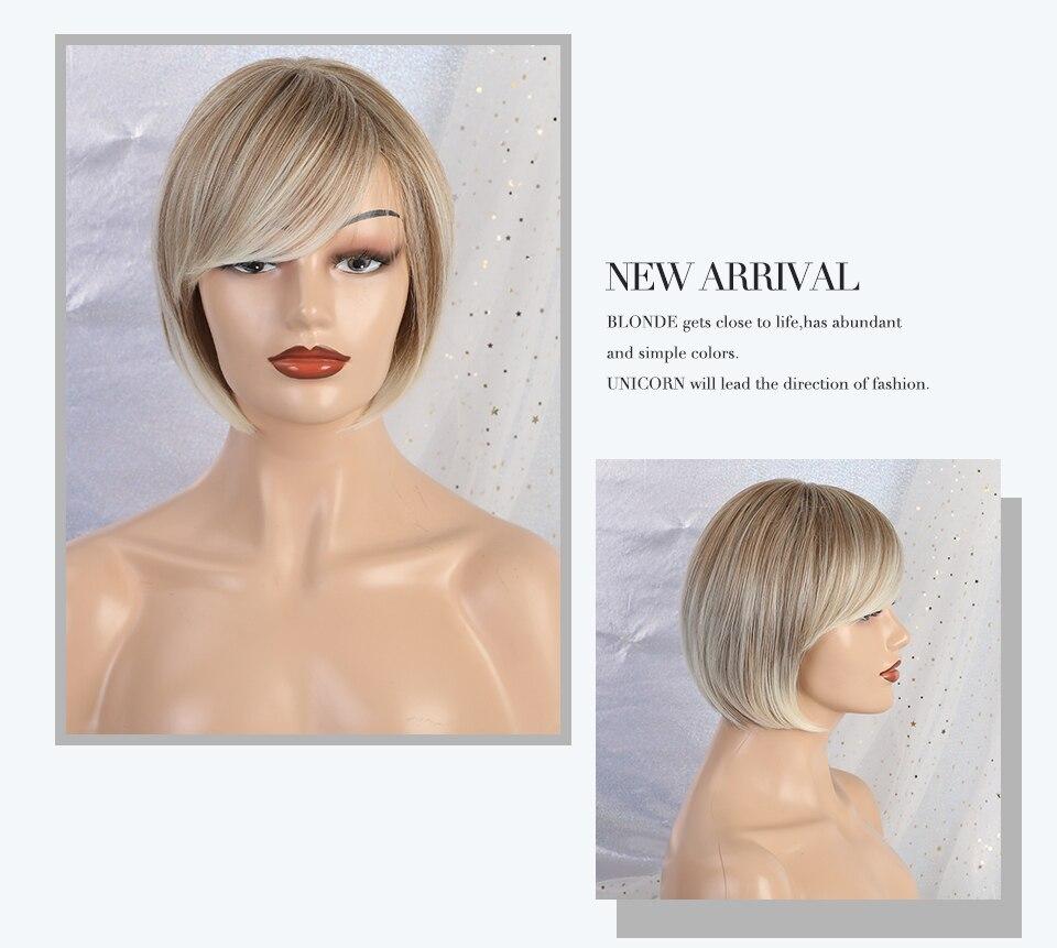 marrom bob perucas para mulher com franja
