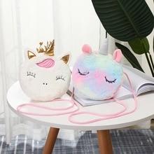 Toy Unicorn Girl Children's Handbag Shoulder Animals Princess Cartoon Cute New Mini Messenger-Bag-Bag