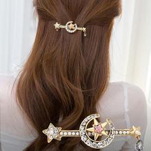 Женские заколки для волос chimera винтажные золотистые шпильки
