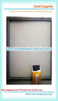 New Touch Screen Glass panel Use for TPC-1570H-C1AE TPC-1570H-P2AE