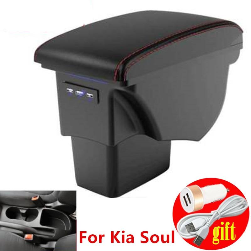 Для Kia Soul подлокотник коробка кожа интерьер автомобиля части центральной консоли подлокотник коробка Авто подлокотники хранения с USB 2006-2017