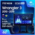 TEYES CC2L и CC2 Plus Штатная магнитола For Джип Вранглер 3 For Jeep Wrangler 3 JK 2010 - 2018 Android до 8-ЯДЕР до 6 + 128ГБ 16*2EQ + DSP 2DIN автомагнитола 2 DIN DVD GPS мультимедиа автом...