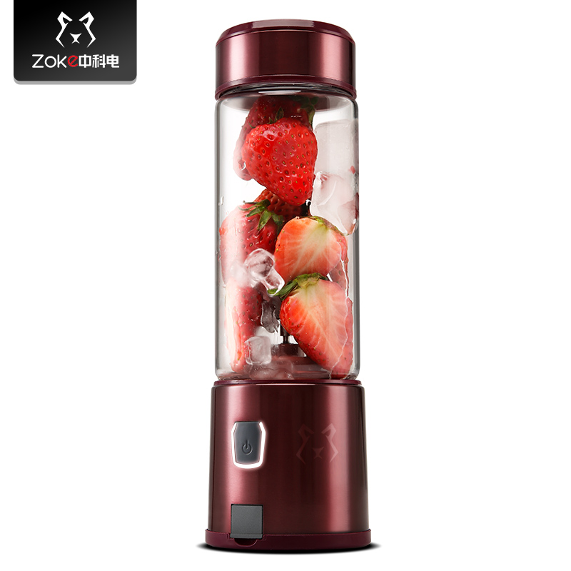 Juicer Squeezer Portable Juicer Home Mini Small Juice Automatic Fruit and Vegetable Multi-function Electric Shake Bottle 2