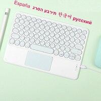 SeenDa-tableta inaLámbrica con Bluetooth, teclado táctil, recargable, ruso, hebreo, español, coreano, para iPad mini