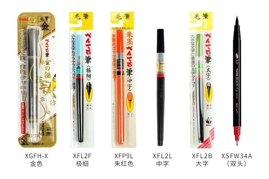 Pentel Refillable Portable FUDE Calligraphy Scientific Brush Pen/Refill Art Supplies