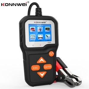 Image 1 - Konnwei KW650車用バッテリーテスター6v/12vアナライザ100に2000 cca車クイッククランキング充電テスターpk KW600バッテリーツール