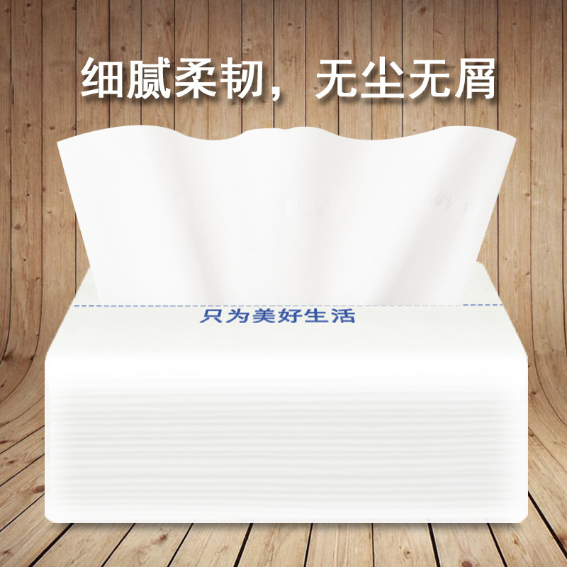 Edge of love paper 100 packs of family paper napkins paper towels white package household wipe toilet paper