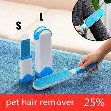 Новинка, щетка для удаления волос для домашних животных, популярная новая щетка для удаления волос, расческа для дивана, кровати, портативная Чистящая Щетка для дома, щетка для удаления ворса