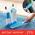 Новая популярная щетка для удаления волос для домашних животных  расческа для удаления волос  диван-кровать  портативная Чистящая Щетка для...