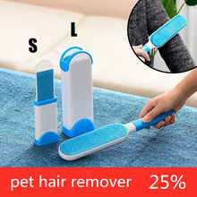 2019 New pet hair remover The Popular New Pet Hair Brush Hair Removal Comb Sofa Bed Portable Home Cleaning Brush lint remover(China)