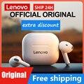 TWS-наушники Lenovo LP40 с поддержкой Bluetooth 5,0 и сенсорным управлением