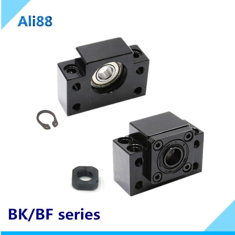BK BF end desteği: BK/BF10 BK/BF12 EK/EF10 EK/EF12 vidalı SFU1204 SFU1605 SFU2005 ucu desteği ballscrew end işleme
