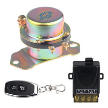 100a car 12v battery isolator truck electromagnetic latching